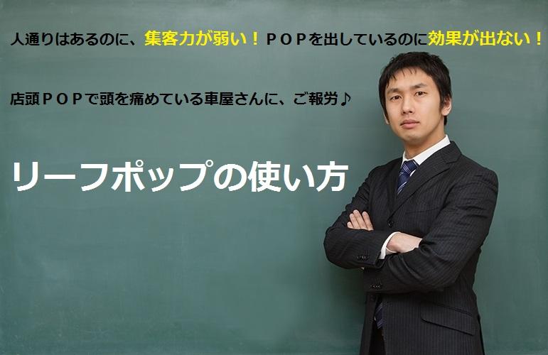 MS251_udewokumukyoushi500-thumb-771x500-2622