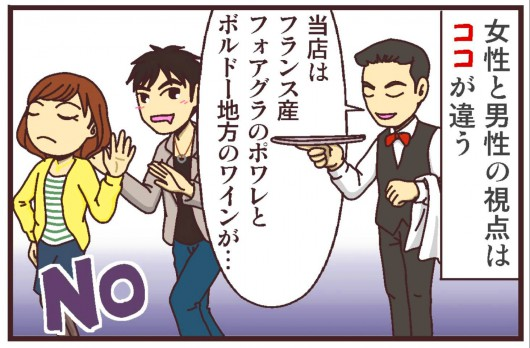 コピー 〜 リーフハートポップマンガ