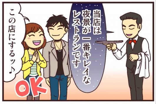 コピー (2) 〜 リーフハートポップマンガ