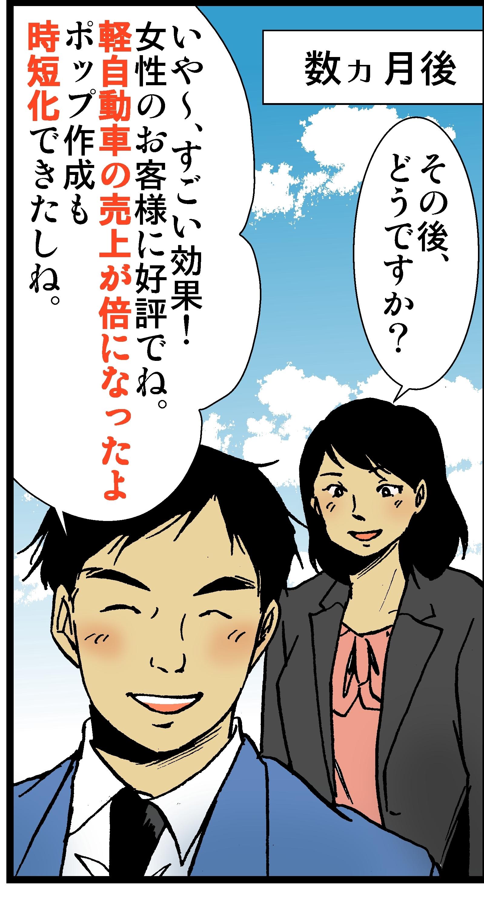 コピー (3) ~ 納品原稿 (1)