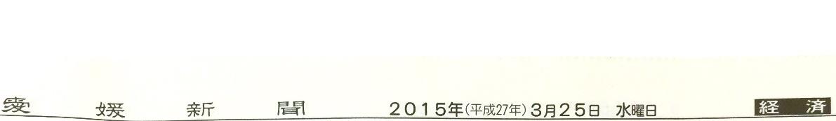 20150325054436