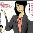 コピー ~ コピー ~ 納品原稿 (1)