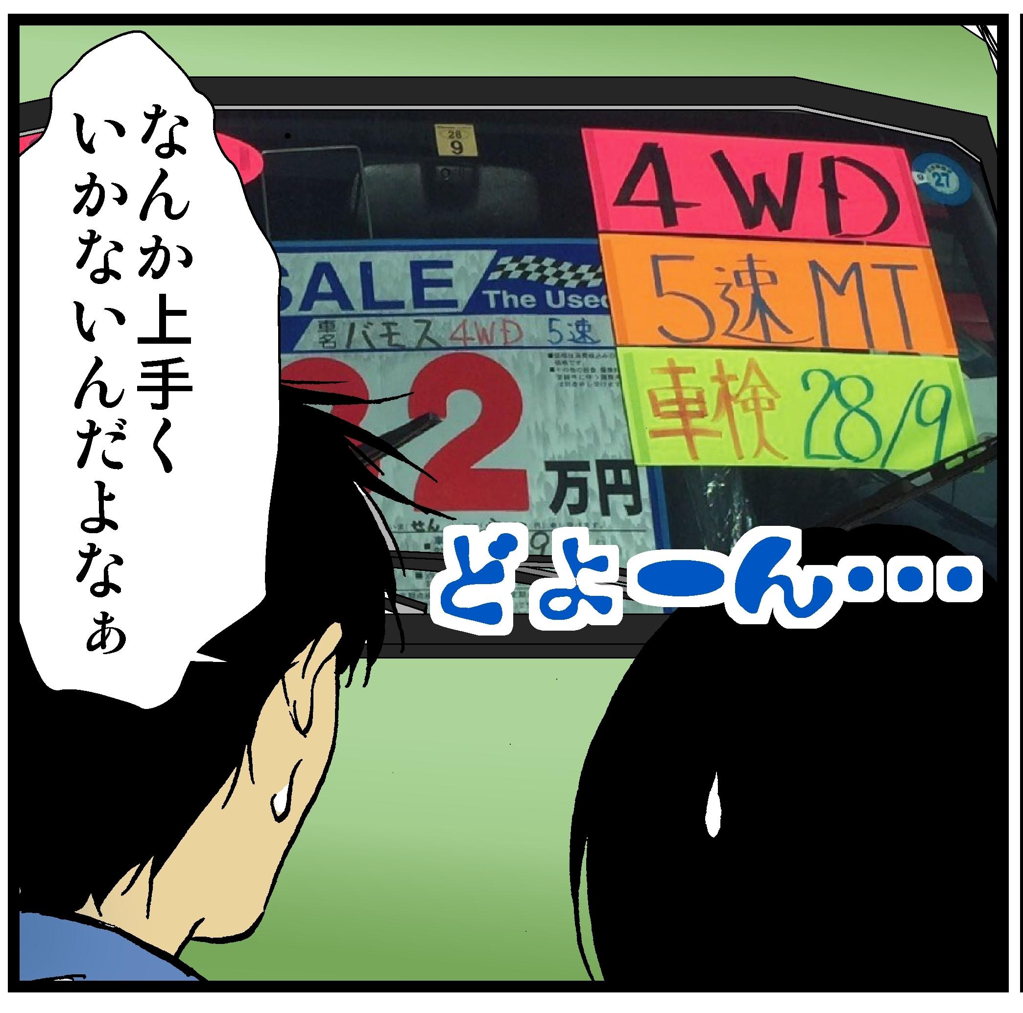 コピー ~ 納品原稿 (1)
