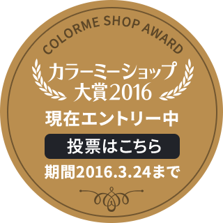award2016_badge_gold