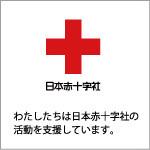 2016年5月26日の社会貢献(熊本震災義援金:7,460円)