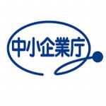 エアプラは経済産業省のものづくり支援事業に選ばれています