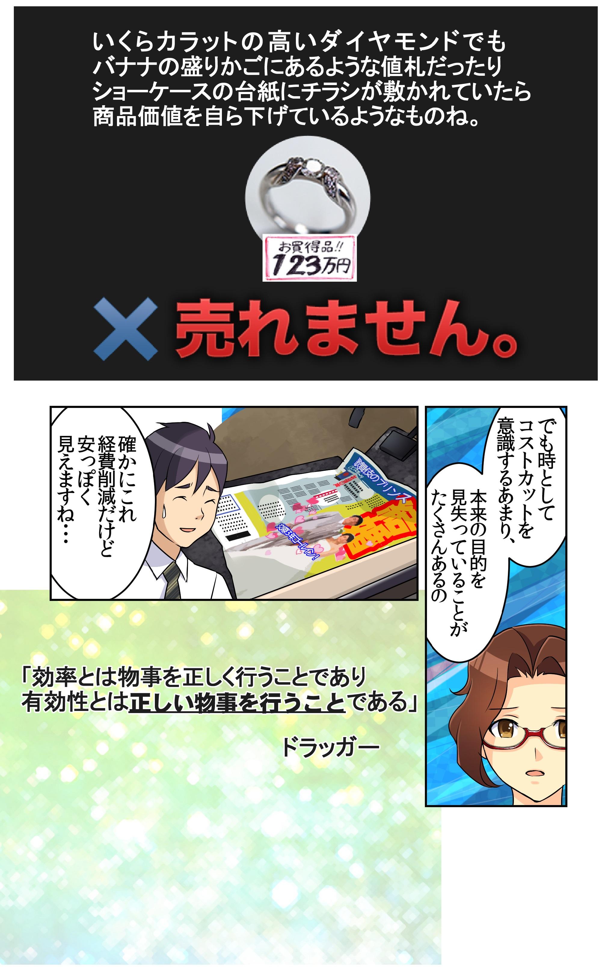 漫画塗り2-3