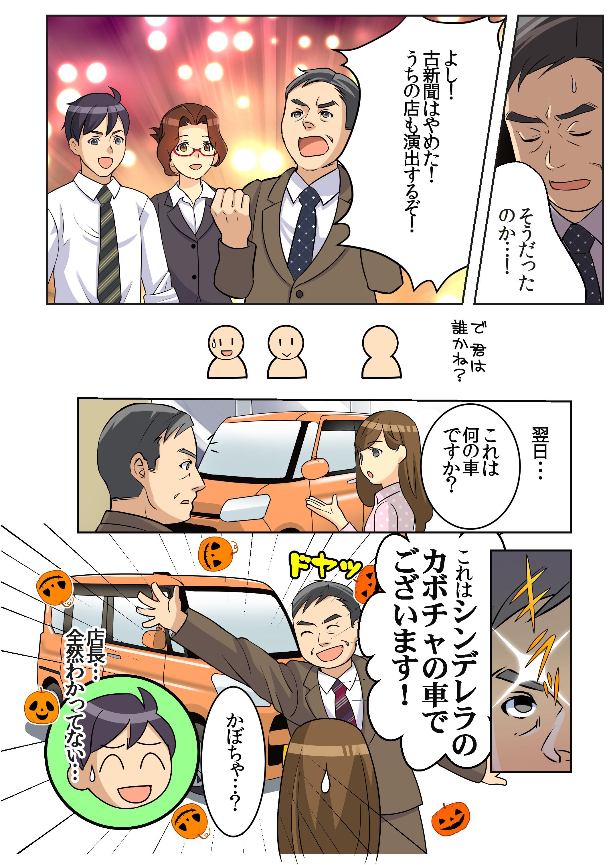 漫画塗り2-6