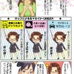 伝わるポップ作成サービス!