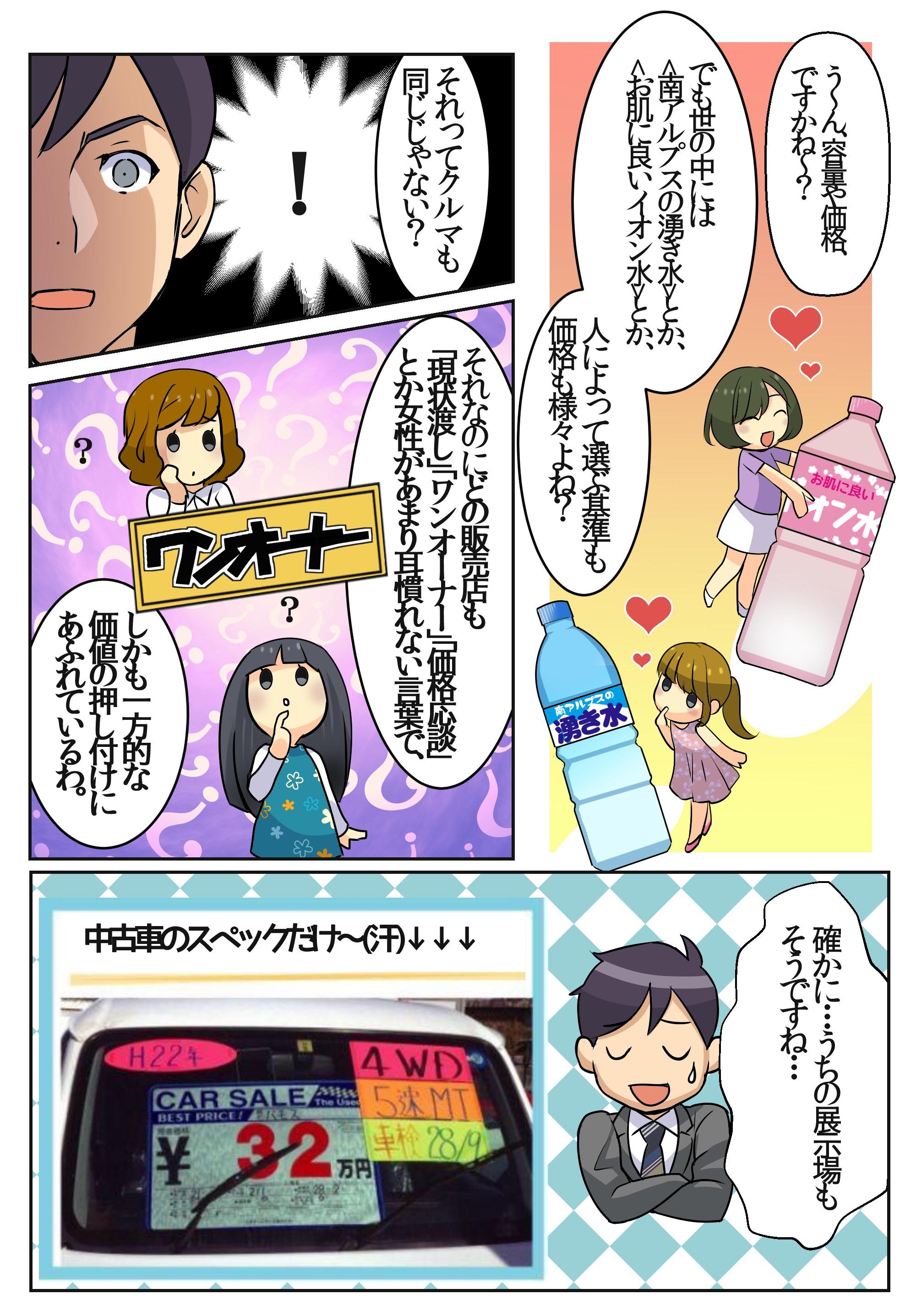 漫画塗り1_5