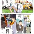 漫画塗り2-1