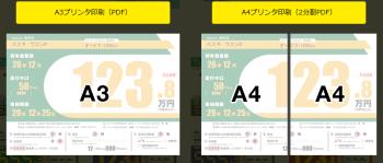 airpra_print