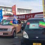 株式会社ライズ様【三重県】