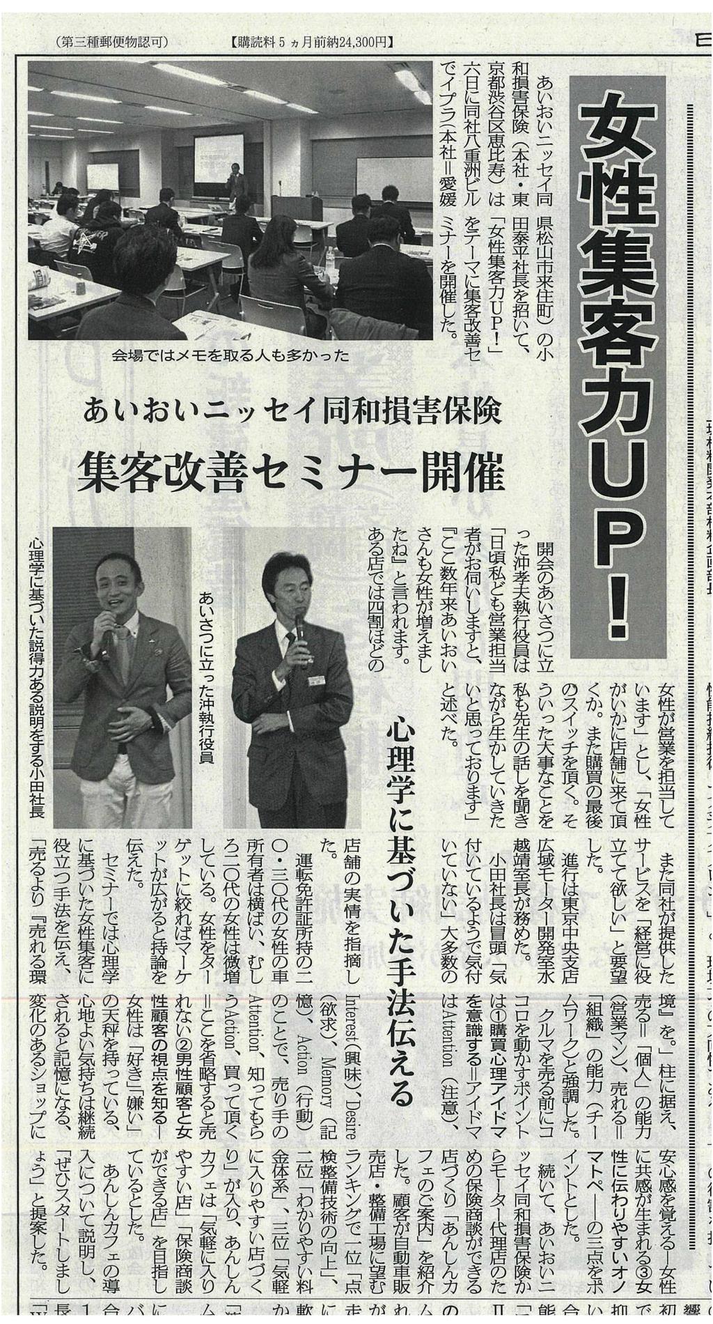 油業新聞−2.001