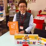 関西最大級のミニバン専門店!ミニバンらんど様【大阪】