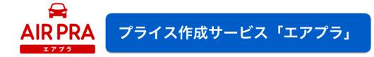 スクリーンショット 2018-01-01 22.47.18