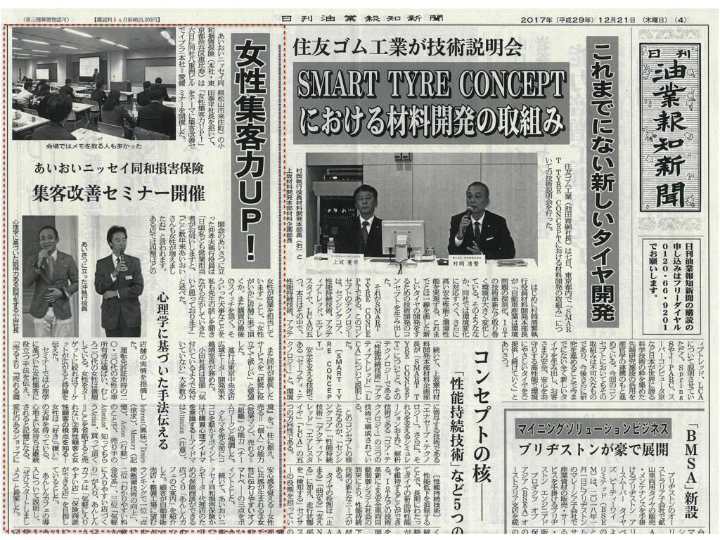 油業新聞.001