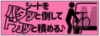 スクリーンショット 2018-03-13 0.00.53
