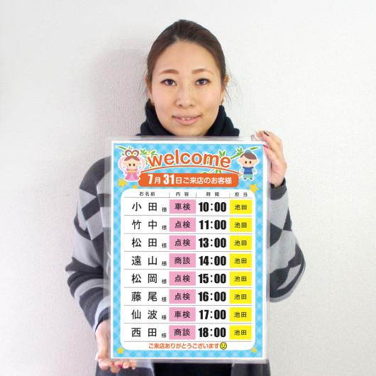 西田さんウェルカム縦七夕