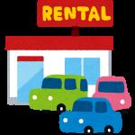 【新連載】:レンタカー集客法〜中古レンタカービジネス始めませんか?