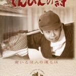【中古車販売集客法】:近江商人に学ぶ「クルマが売れる店」「売れない店」
