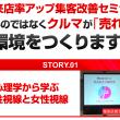 スクリーンショット 2019-05-13 22.39.01