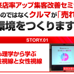 【セミナー情報】7月19日(金)東京立川、7月22日(月)メルパルクにて登壇させていただきます