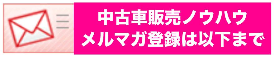 スクリーンショット 2019-10-22 13.58.15