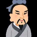 nigaoe_sonbu-2