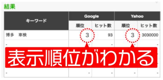 スクリーンショット 2020-02-24 10.17.19
