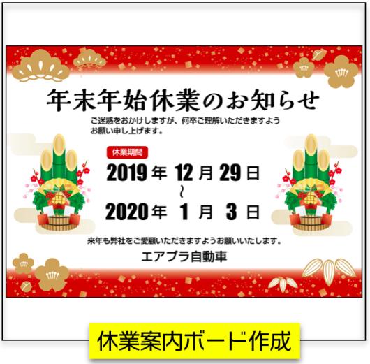スクリーンショット 2020-02-23 22.18.42