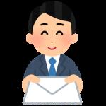 クルマ業界の新しい経営様式【中古車販売集客法】