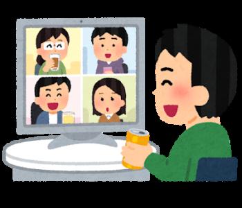 online_nomikai_man